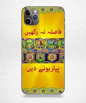 Truck Art 11 Mobile Case
