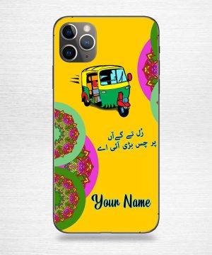 Truck Art 15 Mobile Case