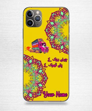 Truck Art 16 Mobile Case