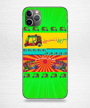 Truck Art 18 Mobile Case